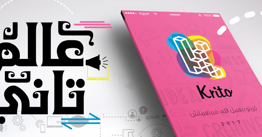 وظائف شركة كريتو خدمة عملاء مصر 2021