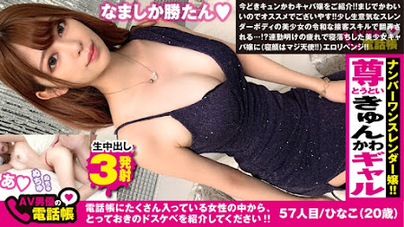 300NTK-501 | 中文字幕 – 介紹陪酒女郎美少女過夜內射幹不停 森日向子