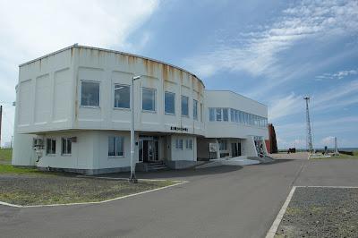 北方館・望郷の家