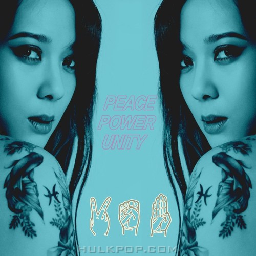 Yoon Mi Rae – D-41 – Single