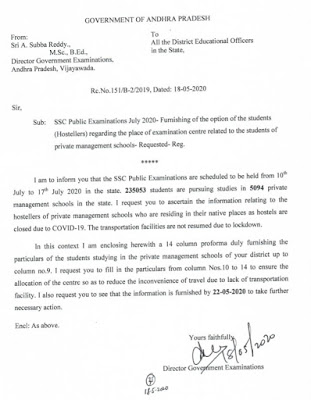 SSC Public Examinations July 2020- Furnishing of the option of the students ( Hostellers ) regarding the place of examination centre related to the students of private management schools Requested- Reg .