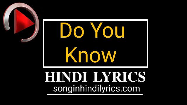 डू यू नो - Do you know Lyrics – Diljit Dosanjh