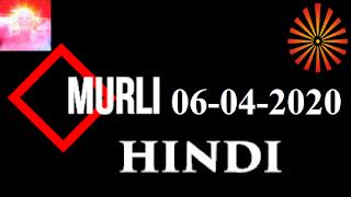 Brahma Kumaris Murli 06 April 2020 (HINDI)