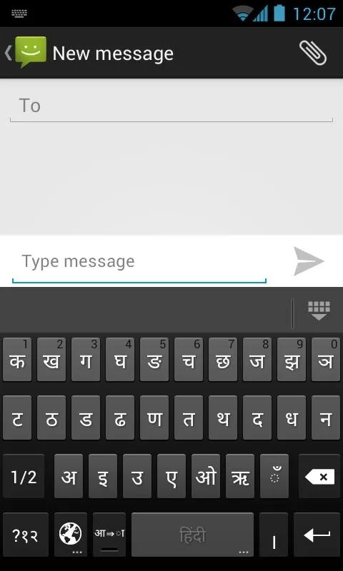 google-hindi-input-keyboard-devnagari