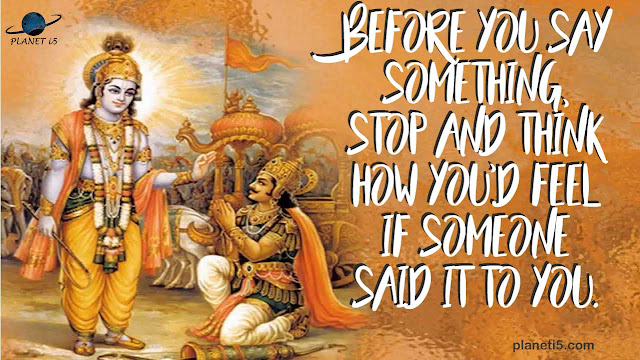 Top 10 Best Life Lessons From The Bhagavad Gita, 10 life lessons to learn from Bhagavad Gita.