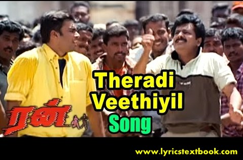 Theradi Veethiyil Song Lyrics in tamil and english - TAMIL SONG