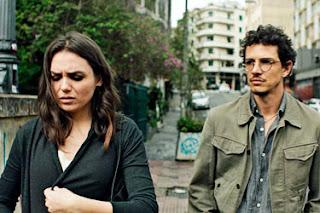 Mar de Dentro - filme brasileiro
