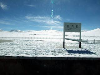 青藏鐵路沿途風光