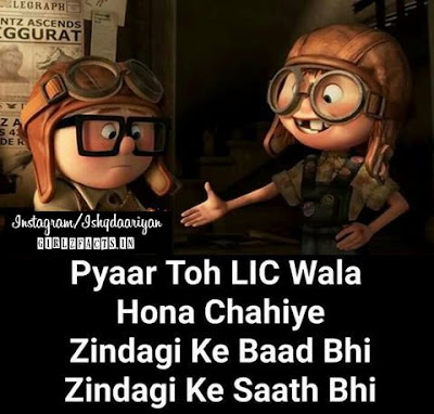 Pyaar To LIC Wala Hona Chahiye Zindagi ke Baad Bhi  Zindagi Ke Saath Bhi
