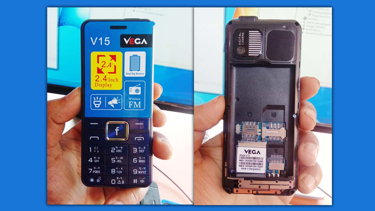 Vega V15 Flash File is a tested bin file for any of the feature phone flashing tools. This file comes in a zip package on your PC/Laptop