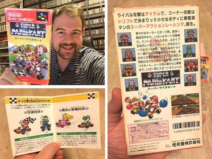 Super Mario Kart スーパーマリオカート Super Famicom