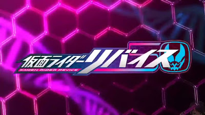 "Kamen Rider Revice Opening Theme ""Live Devil"" TV Size"