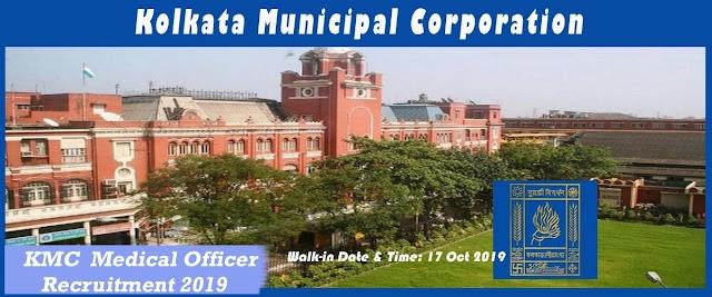 Medical Officer in Kolkata - Kolkata Municipal Corporation Recruitment 2019
