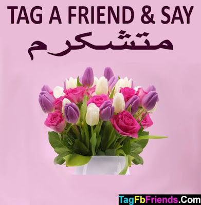 Thank you in Persian language