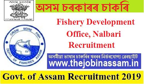 Fishery Development Officer, Nalbari Recruitment 2019