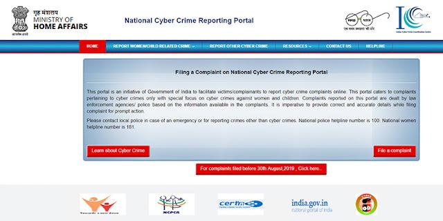 Cyber Crime Portal