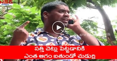 Bittiri Satti On Haritha Haram | Funny Conversation with Savitri