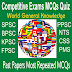 100 World General Knowledge Important MCQs With Answers