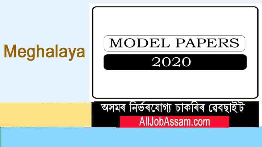 DERT Meghalaya D.El.Ed Previous Question Papers PDF