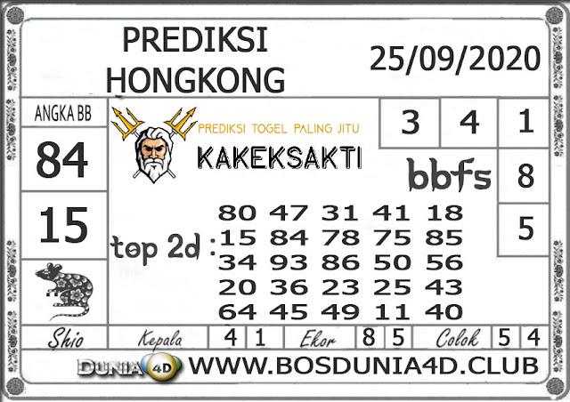 Prediksi Togel HONGKONG DUNIA4D 25 SEPTEMBER 2020