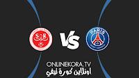مشاهدة مباراة باريس سان جيرمان وبريست القادمة كورة اون لاين بث مباشر اليوم 20-08-2021 في الدوري الفرنسي