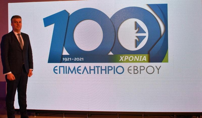 Με επιτυχία η διαδικτυακή επετειακή εκδήλωση για τα 100 χρόνια του Επιμελητηρίου Έβρου