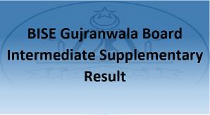 Intermediate Supplementary Result 2020 BISE Gujranwala Board