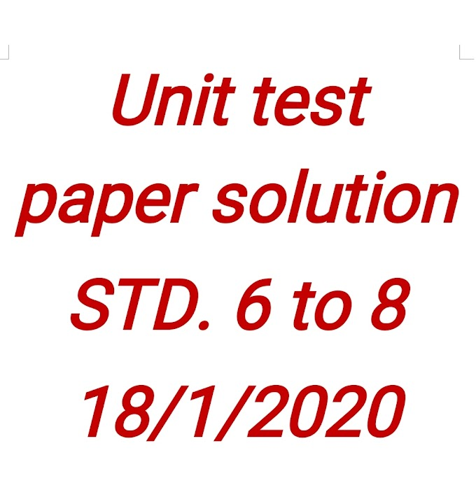 Unit test paper solution 18/1/2020
