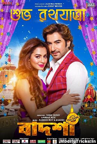Badsha the Don (2016) Bengali 720p Original HDRip Full Bengali Movie Download