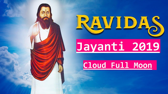 Guru Ravidass Jayanti 2019-English & Hindi, Biography of Shri Sant Ravidas