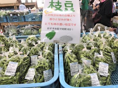 枝豆コーナー