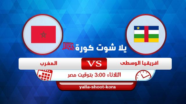 central-african-republic-vs-morocco