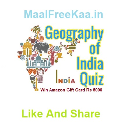India's Geography Quiz Contest Win Amazon Gift Card Rs 5000