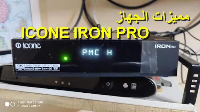 ICONE IRON PRO