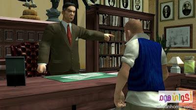 تحميل لعبة bully للكمبيوتر برابط واحد من ميديا فاير