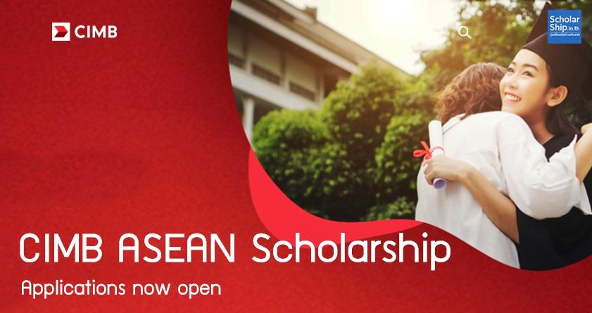 Permohonan Biasiswa CIMB ASEAN 2021 Online (Semakan Keputusan)