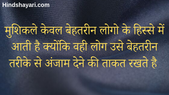 Whatsapp Status Images Shayari