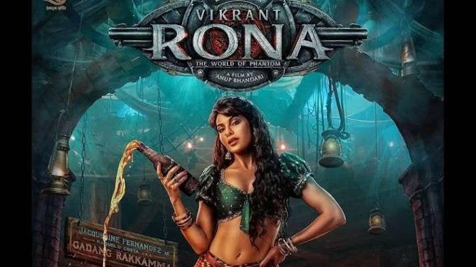 विक्रांत रोना 2021 एक्शन मूवी|Vikrant Rona 2021 full action movie