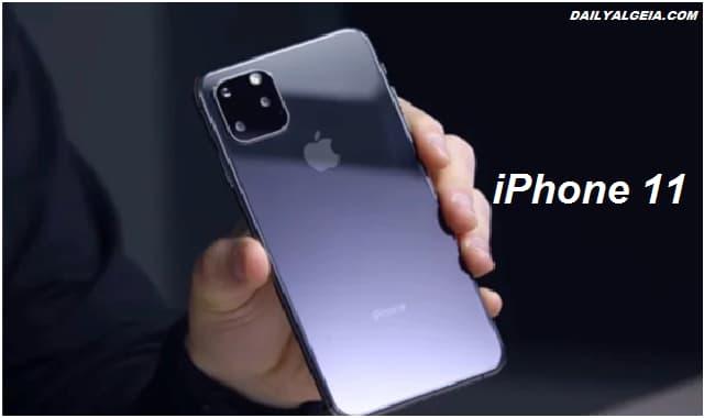 مواصفات الهاتف المرتقب  من   iPhone11 : Apple  التسعير و تاريخ الإصدار