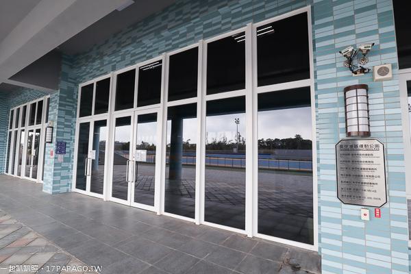 《台中.沙鹿》台中港區運動公園|繽紛滑溜冰場|體適能中心|會議室|韻律教室|桌球室|羽球場