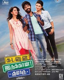 Kadavul Irukaan Kumaru (2016) Tamil 320Kbps Mp3 Songs