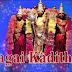 Pagai Kadithal, Pamban Swamigal Mantra - பகை கடிதல்