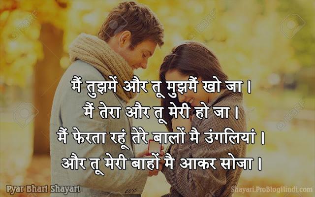 pyar bhari shayari for friend
