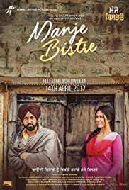 Manje Bistre 2017 Punjabi Full Movie Download