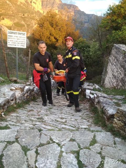 Γιάννενα: Με επιτυχία ολοκληρώθηκε η επιχείρηση διάσωσης 23χρονης Αμερικανίδας,από την χαράδρα του Βίκου