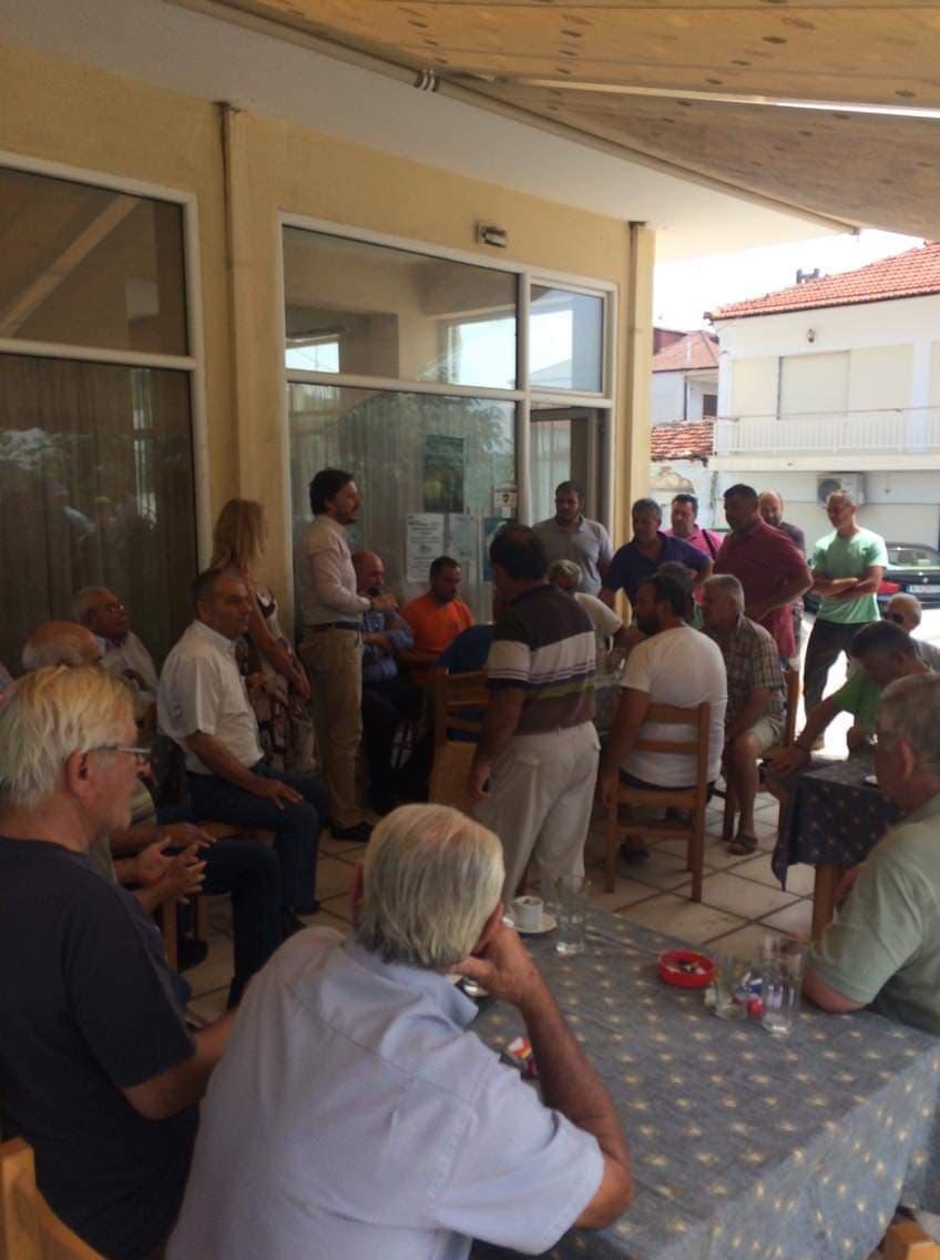ΑΠΟΣΤΟΛΟΣ ΠΑΝΑΣ : ''Άμεση στήριξη στους αγρότες της Χαλκιδικής''    Κλιμάκιο του Κινήματος Αλλαγής στη Χαλκιδική