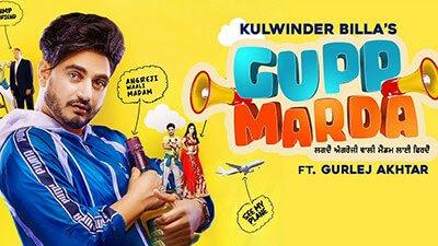 GUPP MARDA LYRICS - KULWINDER BILLA - Lyrics Mania