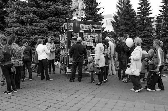 Первомайский фотоклуб на дне Посёлка
