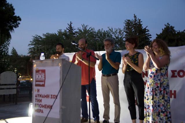 Με επιτυχία η προεκλογική συγκέντρωση του ΚΚΕ στο Ναύπλιο