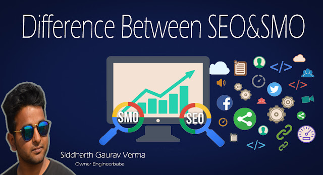 seo aur smo me difference